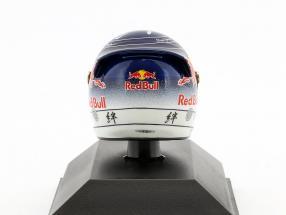 S. Vettel Red Bull GP Suzuka Formula 1 World Champion 2011 Helmet