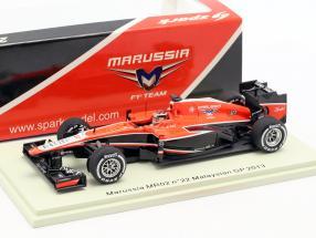 Jules Bianchi Marussia MR02 #22 Malaysia GP formula 1 2013 1:43 Spark