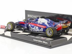Daniil Kvyat Scuderia Toro Rosso STR14 #26 Monaco GP F1 1 2019