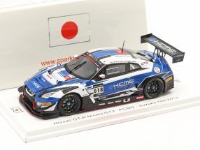 Nissan GT-R NISMO GT3 #018 10h Suzuka 2019 Imperatori, Jarvis, Liberati 1:43 Spark