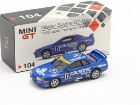 Nissan Skyline GT-R (R32) Gr.A RHD #12 Japan Touringcar Championship 1993 1:64 TrueScale