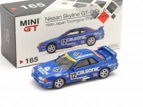 Nissan Skyline GT-R (R32) Gr.A RHD #12 Winner JTCC 1990 1:64 TrueScale