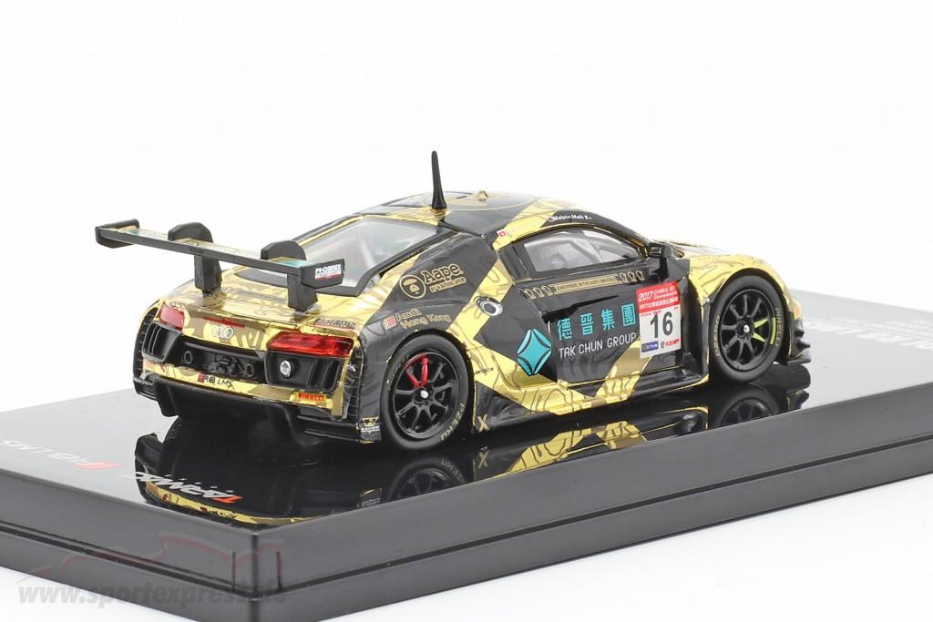 Audi R8 LMS #16 China GT Championship 2017 Moh, Lo